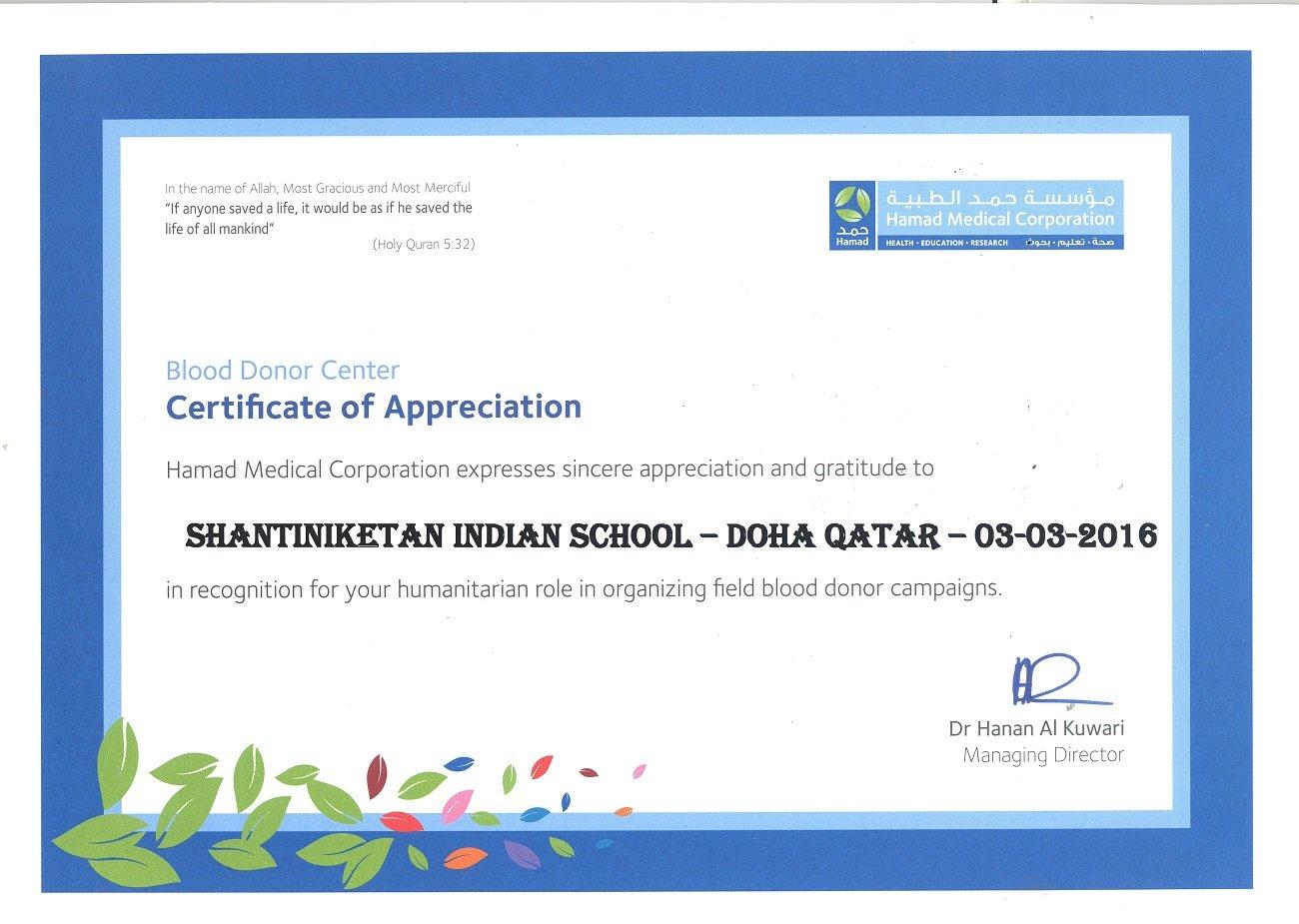 Certificate of Appreciation0001